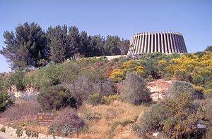 Yad Kennedy - View of Yad Kennedy on hilltop