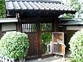 Yakusi no izumi azusawa itabash.JPG