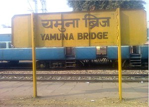 Yamuna Bridge railway station.jpg