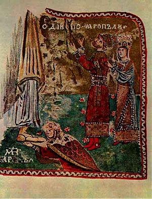 Yaropolk Izyaslavich - Image: Yaropolk and St Peter