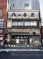 Yatsudeya1a.jpg