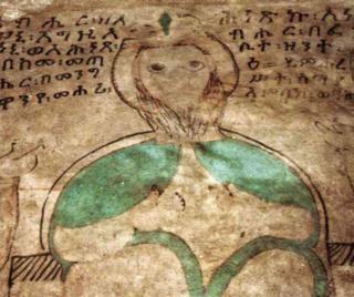 Yekuno Amlak Emperor of Ethiopia