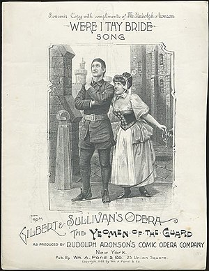 The Yeomen of the Guard - Souvenir illustration from the New York Casino Theatre production, 1888