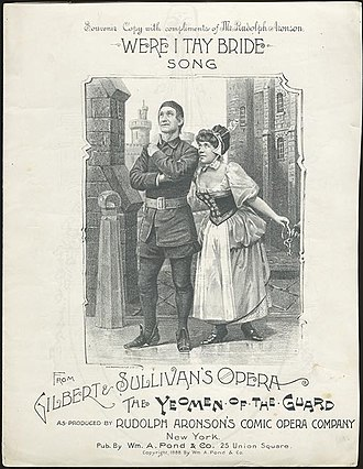 Casino Theatre (New York City) - Souvenir illustration from the theatre's production The Yeomen of the Guard, 1888
