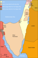 Yom Kippur War map-2.png