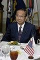 Yoshinori Ohno attends a working luncheon with Donald H. Rumsfeld in the Pentagon, 2004.jpg