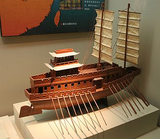Yue (state) -  A model of a warship used by the state of Yue during the Warring States period. From the Zhejiang Provincial Museum in Hangzhou, Zhejiang province, China.
