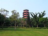 Yuen Long Park Aviary Pagoda.jpg