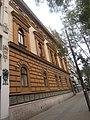 Zgrada Ministarstva pravde u Beogradu - 0010.JPG