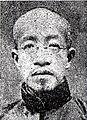 Zhang Binglin.jpg