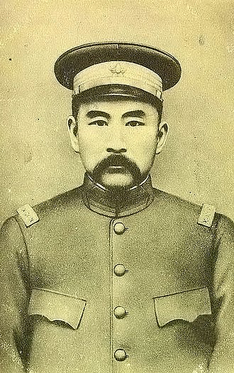 Prime Minister of the Imperial Cabinet - Image: Zhangxun