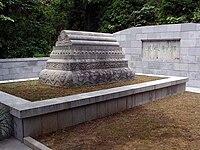 Zheng He's tomb, Nanjing.jpg