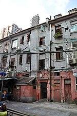 中共中央秘密印刷厂旧址