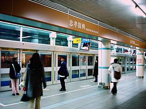 Zhongxiao Fuxing Station - Brown Line platform