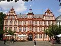 Zum Römischen Kaiser Mainz.jpg