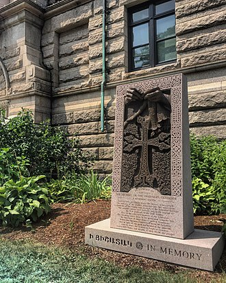 """City Hall Historic District (Lowell, Massachusetts) - """"A Mother's Hands"""" - Monument Dedicated to the Armenian Genocide at Lowell City Hall"""