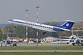 """""""Belavia"""" Tu-134 EW-65149 (3805120324).jpg"""