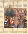 """Nushirvan Eating Food Brought by the Sons of Mahbud"", Folio from a Shahnama (Book of Kings) MET DT214034.jpg"