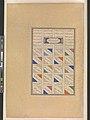 """Rustam and Isfandiyar Begin Their Combat"", Folio 461v from the Shahnama (Book of Kings) of Shah Tahmasp MET DP260235.jpg"
