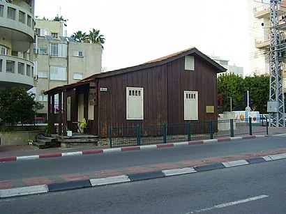 How to get to עין גנים with public transit - About the place