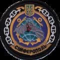 (U511) Сімферополь.png
