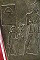 Ägyptisches Museum Kairo 2019-11-09 Narmer-Palette 05.jpg