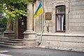 Ізмаїльський історико-краєзнавчий музей Придунав'я 01.jpg