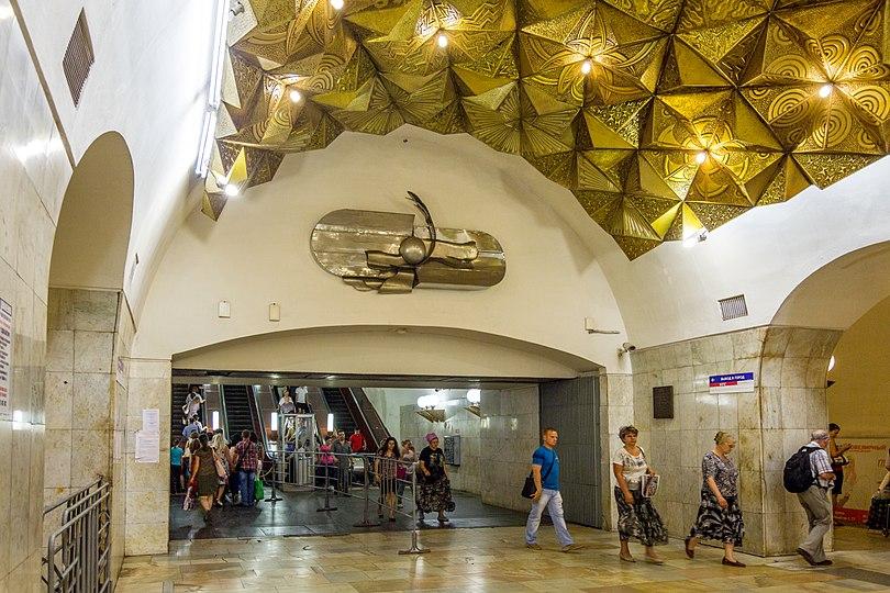 Амаретто, метро авиамоторная картинки