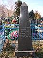 Братська могила радянських воїнів смт. Черняхів 05.JPG