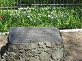 Братське військове кладовище радянських воїнів, 2.jpg