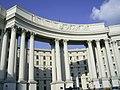 Будинок Центрального комітету КП(б)У. 01.JPG