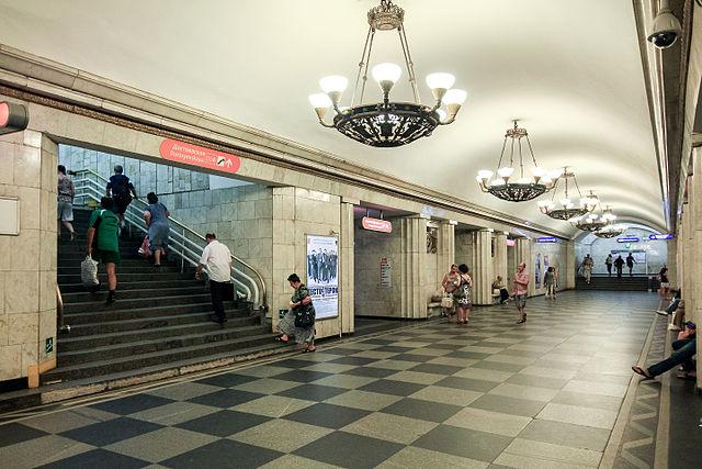 метро владимирская когда закрывается термобелье WARM WOOL