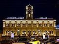 Вокзал Николаевский (Ленинградский).jpg