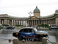 Волга у Казанского собора.jpg