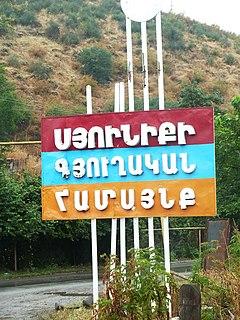 Syunik (village) Place in Syunik, Armenia