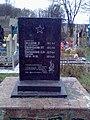 ГАЛЬЧИН братська могила.jpg