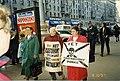 Демонстрация против психотронного оружия 2.jpg