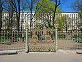 Домик Петра, ограда01.jpg