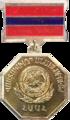 Заслуженный ветеринар Армянской ССР.png