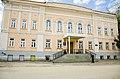 Институт экономики и бизнеса, УлГУ (ул. Федерации, д.29, г. Ульяновск).jpg