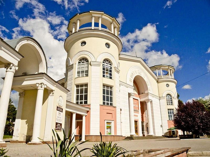 Здание кинотеатра «Симферополь»