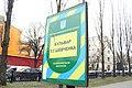 Київ, Бульвар Шевченка, фото 23.jpg