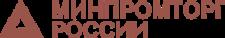 Логотип Министерства промышленности и торговли РФ.png