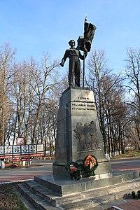 Людиново Памятник комсомольцам 1.JPG