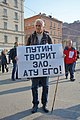 Марш правды (13.04.2014) Путин творит зло.jpg