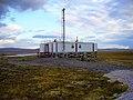 Международная обсерватория климатического мониторинга.jpg