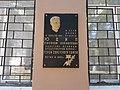 Мемориальная доска на здании, школы № 21 Герою Советского Союза Н.Л. Юдину. Советская 241.jpg