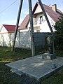 Мемориальная плита Кочуры Юрия Александровича (общий вид).jpg