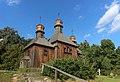 Михайлівська церква 80-361-1035 2.jpg