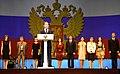 На церемонии вручения наград победителям конкурса «Учитель года России – 2010».jpg